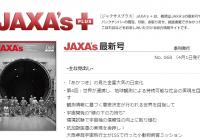 JAXA's+